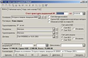 vvod_dokumenta