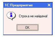 otbor6