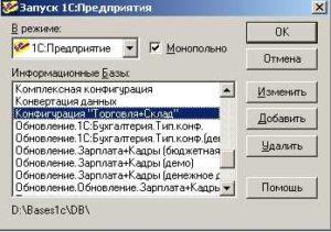 torgovlya_sklad
